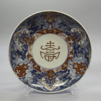7 Imari Schüsseln, Japan, 19. Jh., gemarkt, feine polychrome Malerei, Gebrauchsspuren, alle Teile mit Chips. D: 21 cm.